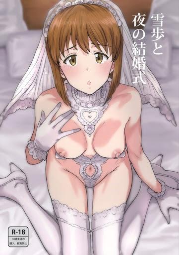二次元 2次元 ウェディングドレス エロ画像 べっぴん娘通信 34