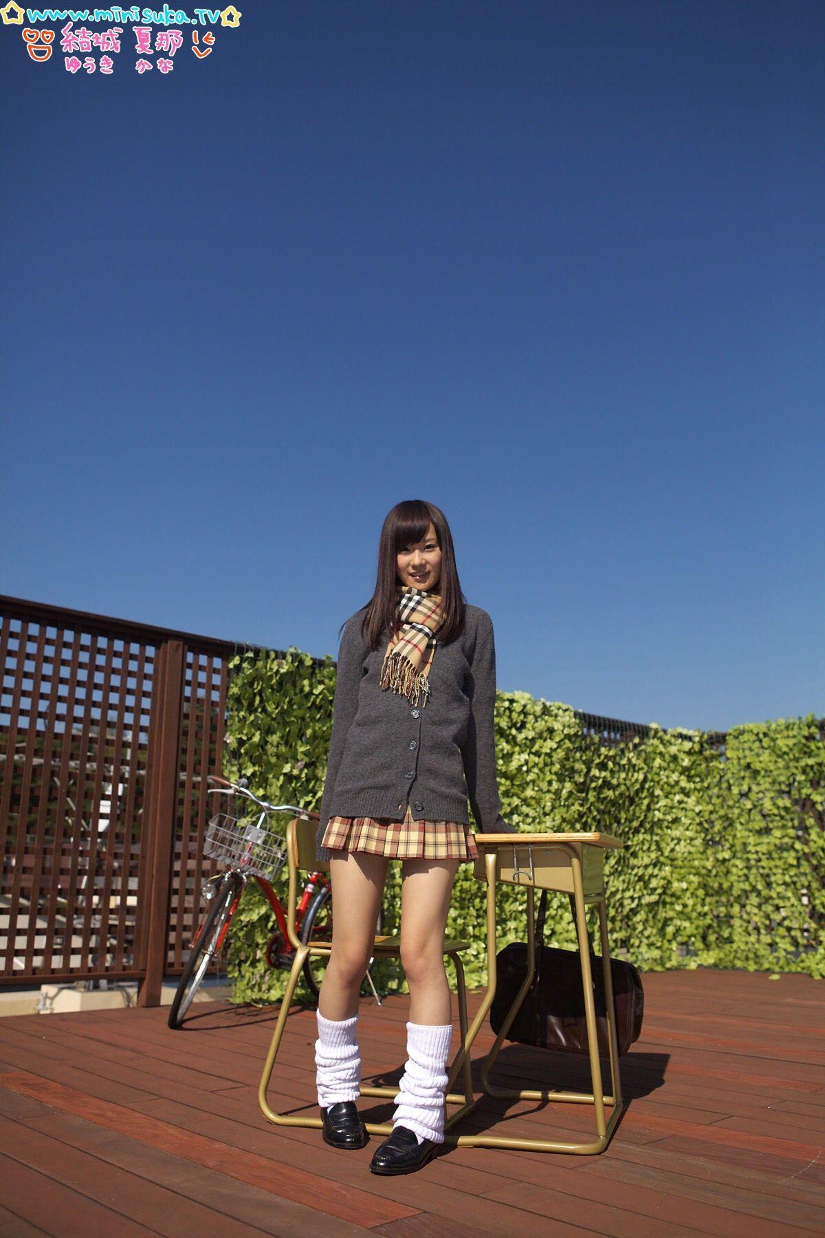 三次元 3次元 エロ画像 JK 女子校生 ルーズソックス べっぴん娘通信 08
