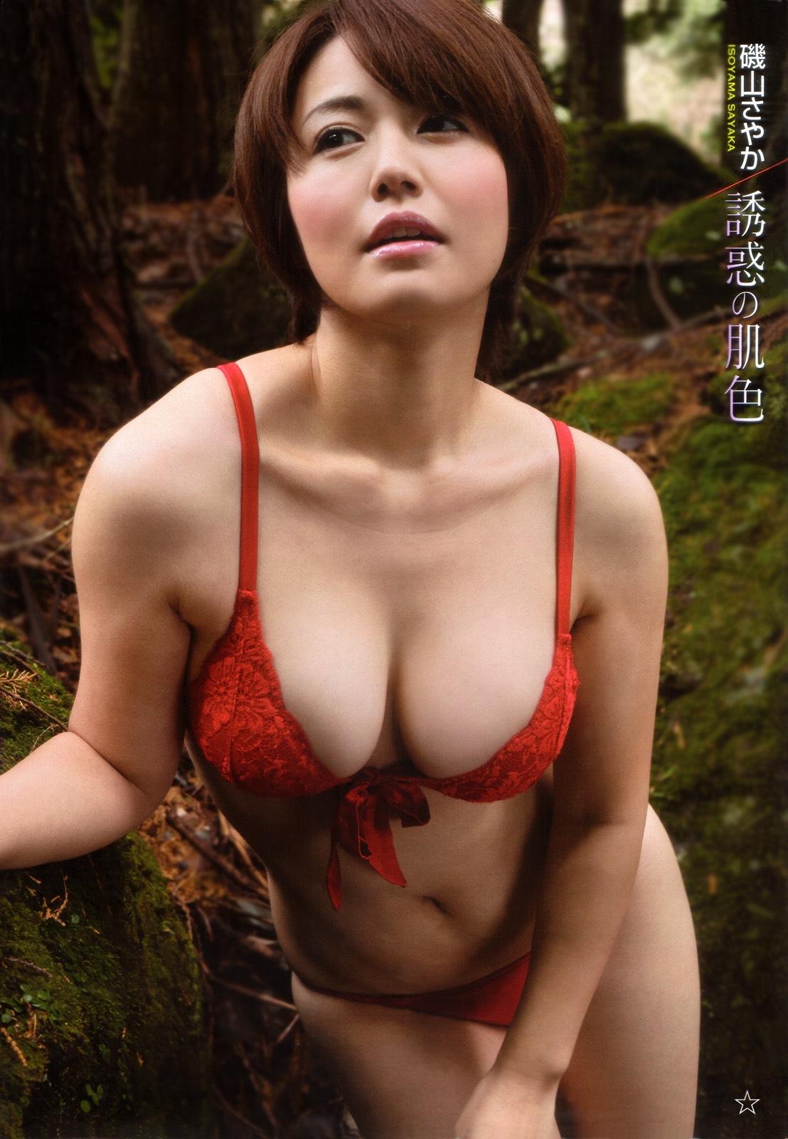 三次元 3次元 セクシー画像 豊満 べっぴん娘通信 32