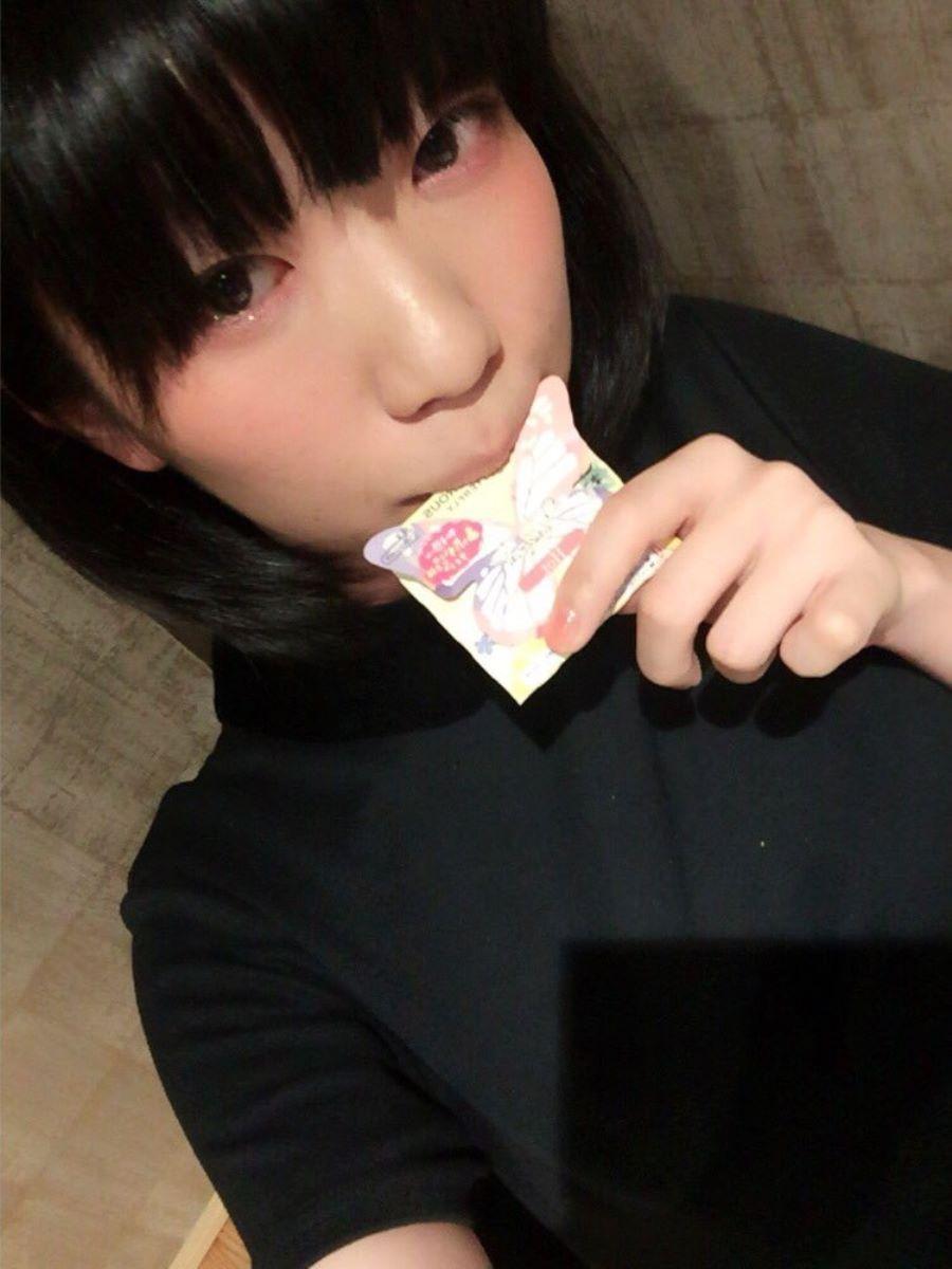 三次元 3次元 エロ画像 コンドーム べっぴん娘通信 29