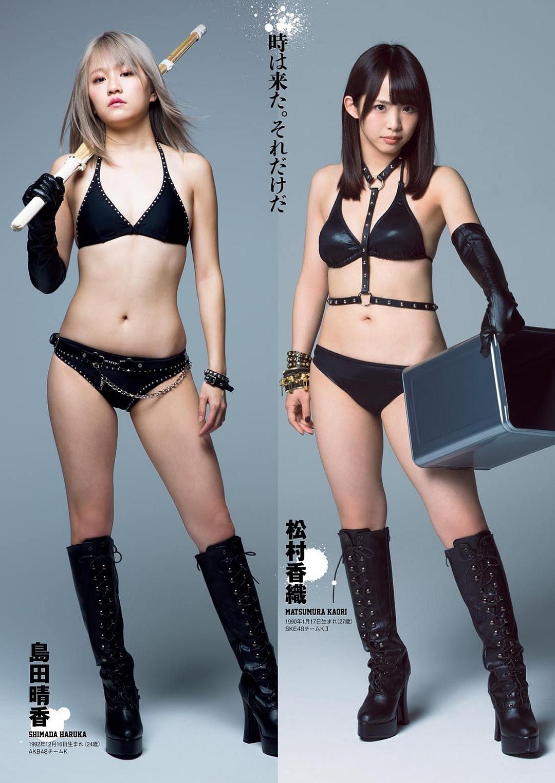 三次元 3次元 セクシー画像 グラビア 複数女性 べっぴん娘通信 03