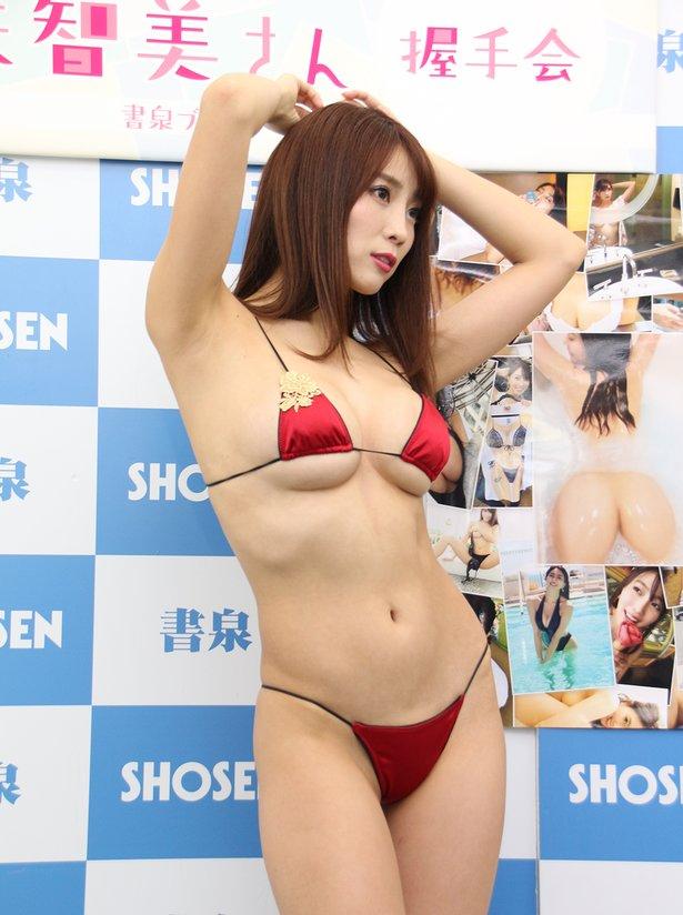 三次元 3次元 エロ画像 赤 ビキニ べっぴん娘通信 28