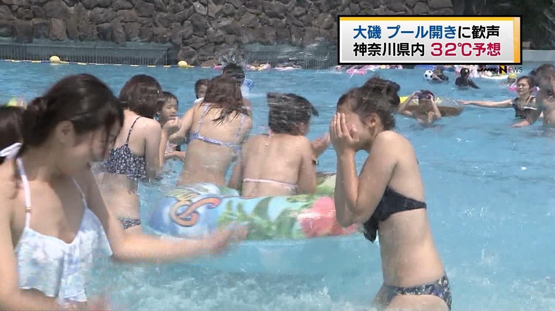 三次元 3次元 エロ画像 素人 水着 ビキニ 海 ビーチ プール べっぴん娘通信 14