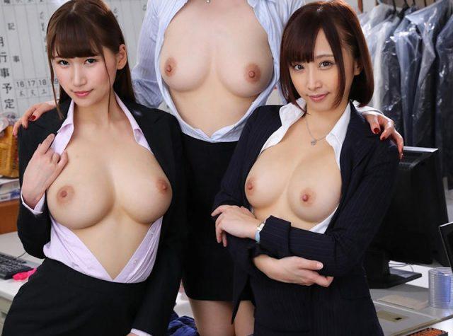 三次元 3次元 エロ画像 OL おっぱい べっぴん娘通信 01