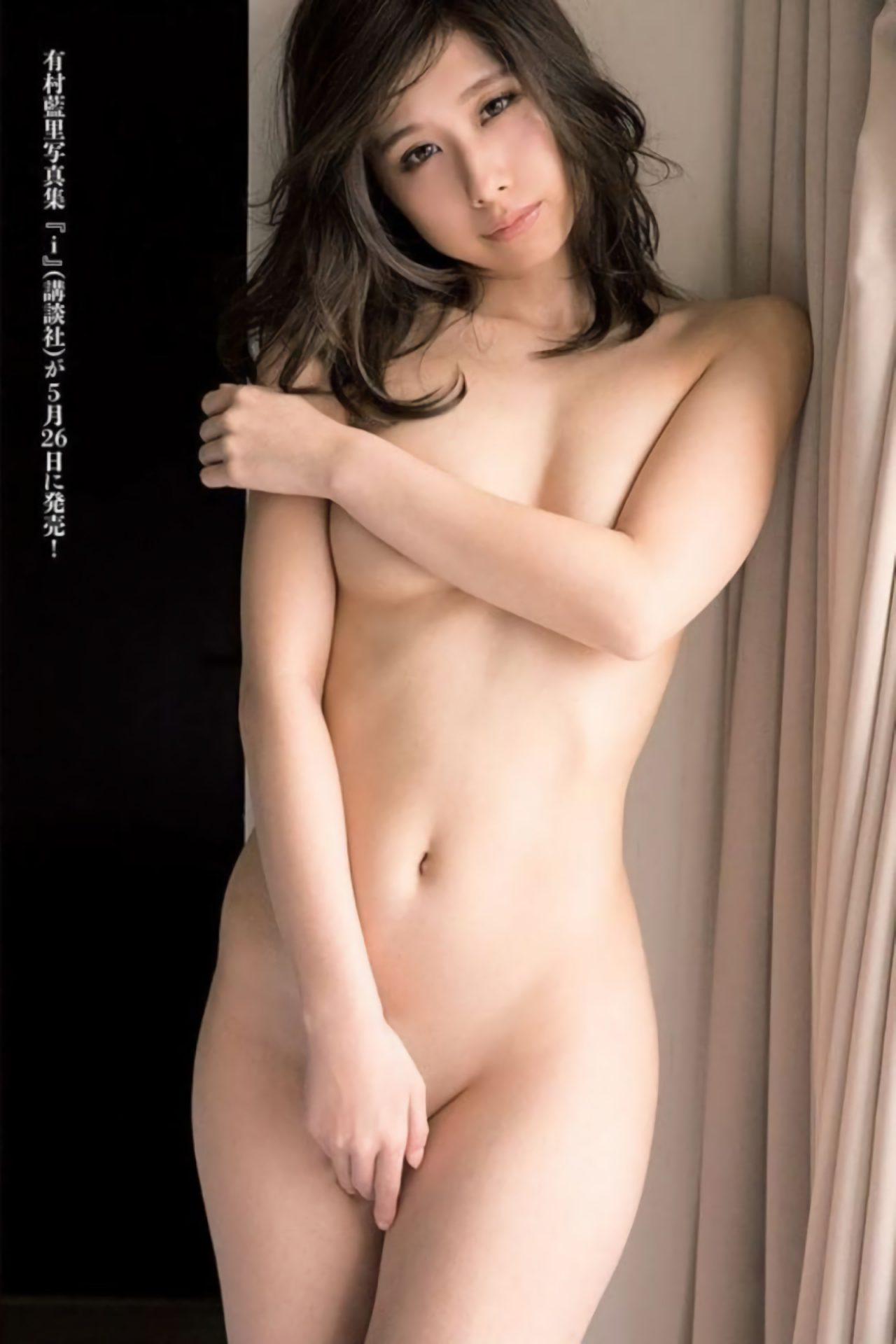 三次元 3次元 エロ画像 セミヌード べっぴん娘通信 23