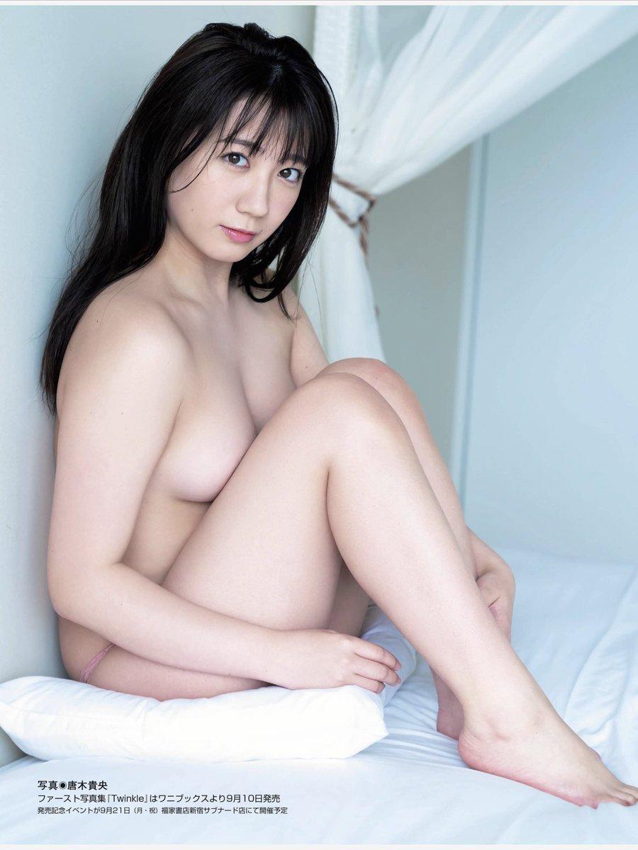 三次元 3次元 エロ画像 セミヌード べっぴん娘通信 38