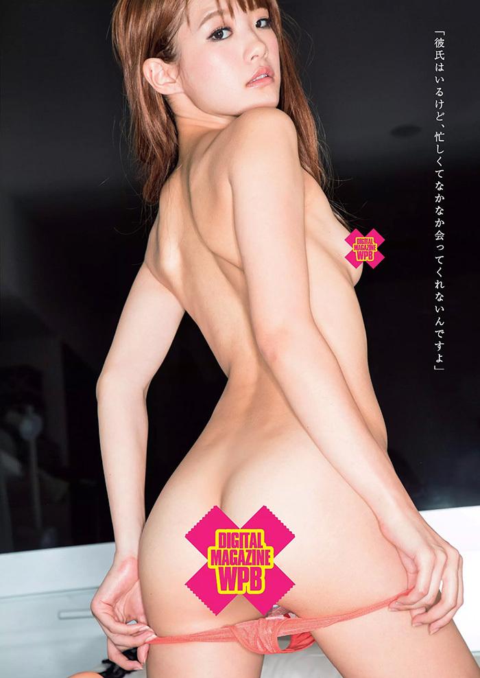 三次元 3次元 エロ画像 AV女優 相沢みなみ ヌード べっぴん娘通信 084