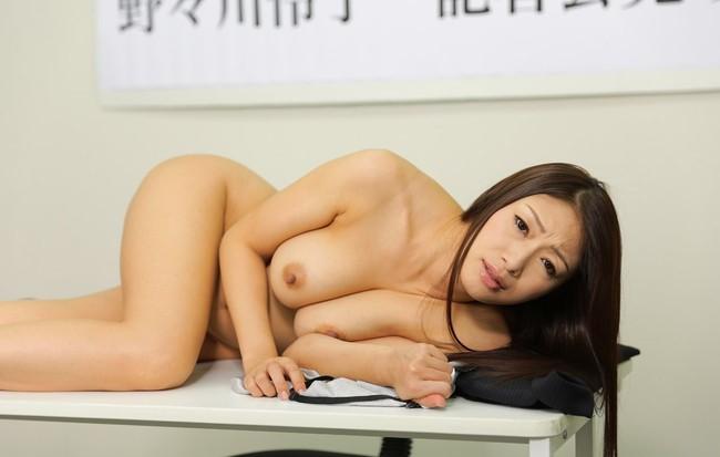 三次元 3次元 エロ画像 AV女優 小早川怜子 ヌード べっぴん娘通信 077
