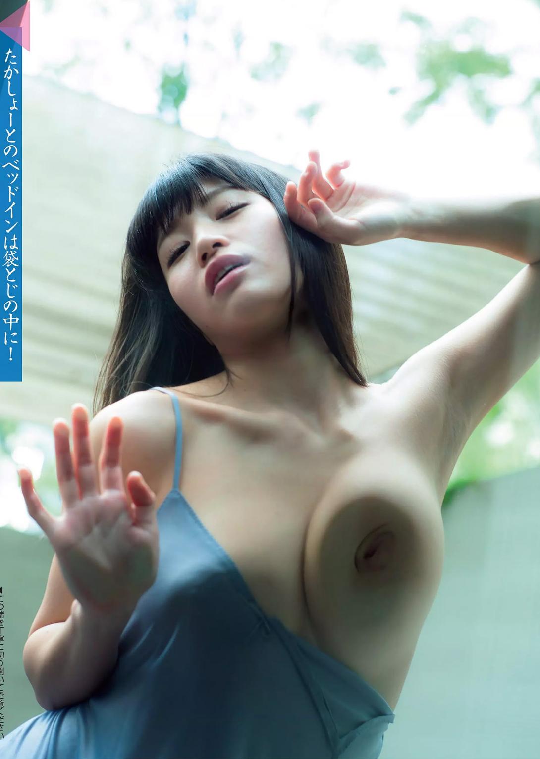 三次元 3次元 エロ画像 AV女優 高橋しょう子 ヌード べっぴん娘通信 70
